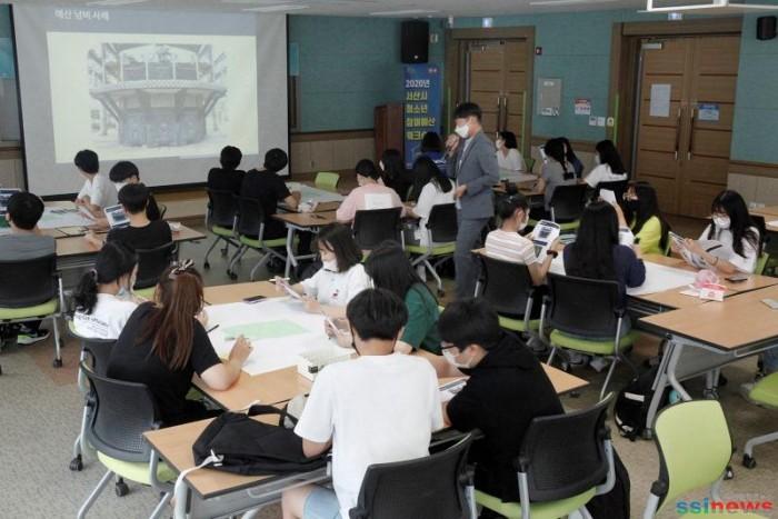 2. 지난11일 서산뭉화복지센터 청소년참여예산제 워크숍을 진행하고있다..jpg
